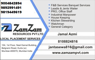 Zamzam Resources Private Limited, ConstroBazaar