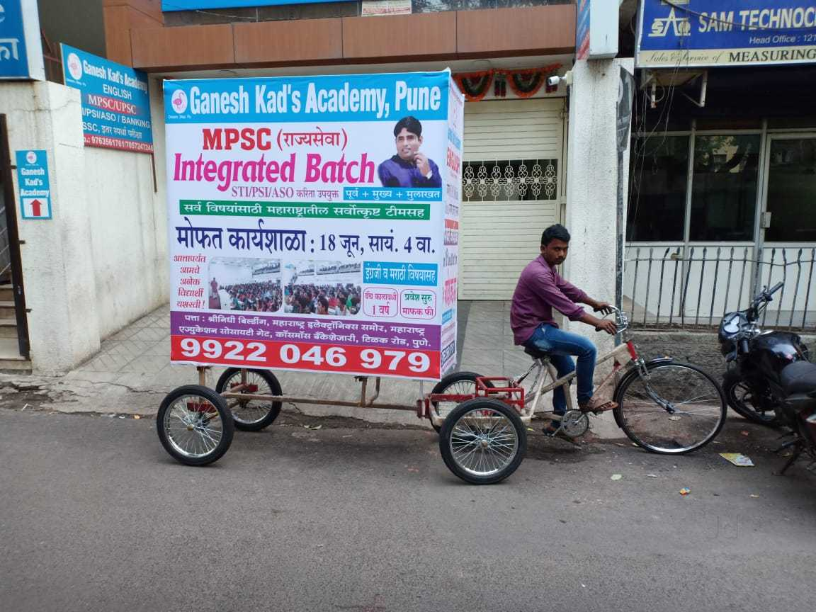 Bicycle Advertising Agencies