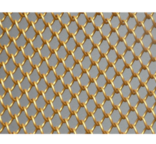 Woven Wire Netting