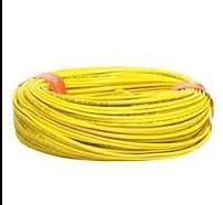 0.75 sqmm yellow FR wires