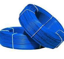 2.5 sqmm  blue wires