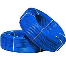 0.75 sqmm  blue wires