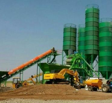 RMC Plant With Silo Conveyor System