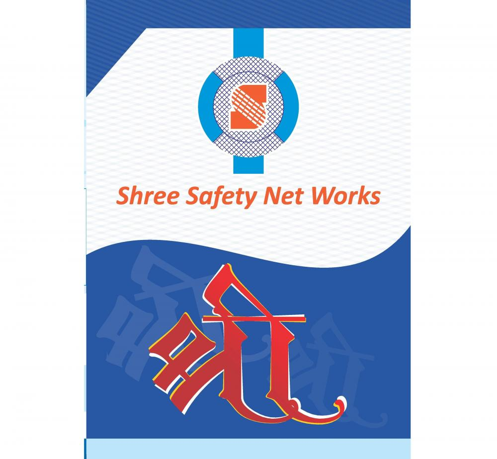 Shree Safety Net Work , ConstroBazaar