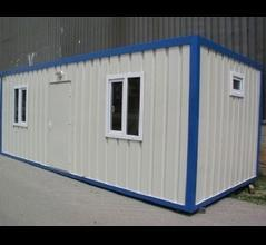 Galvanized Office Container