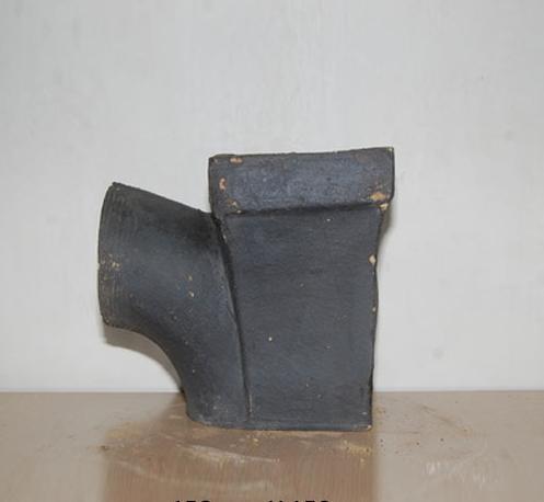 Gully Trap 150 mm X 150 mm