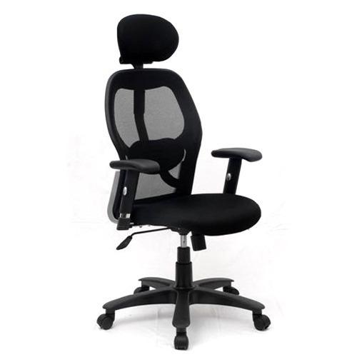 Matrix High Back Chair