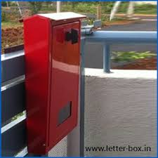 Gate-mounted Letterbox