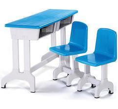 Wizard School Chair