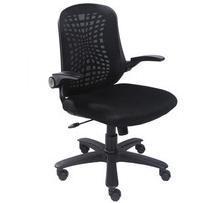 Adjustable Big Chair