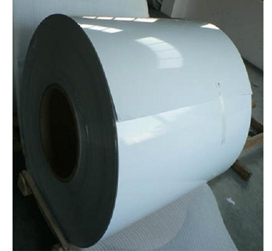 Steel Perforated Coils