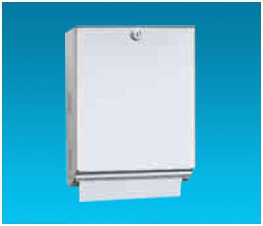 Surface Mounted Paper Towel Dispenser