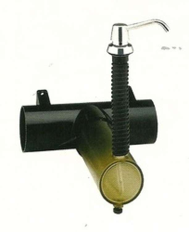 Reservoir Soap System