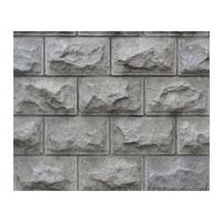 Stone Paving Block