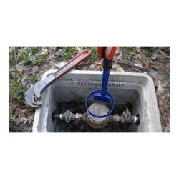 Water Meter AMC Service