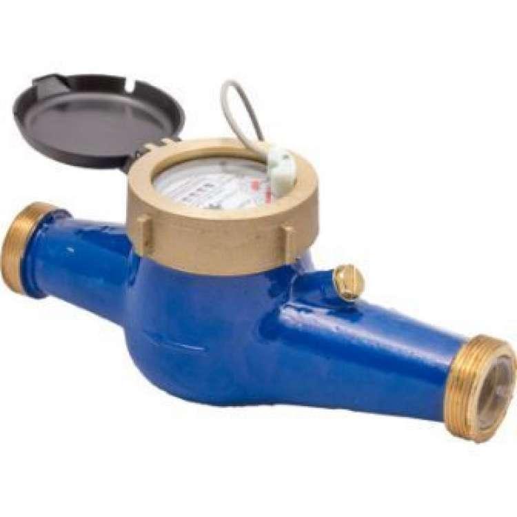 Amr Multijet Water Meter