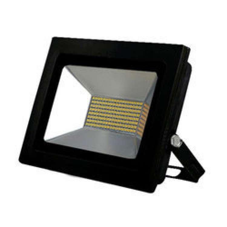 LED Focus Flood Light