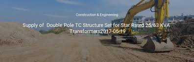 TC Structure Set