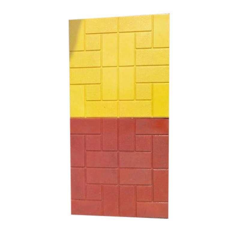 Magic Square Rubber Mould Tiles