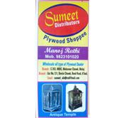 Sumeet Distributor plywood, ConstroBazaar