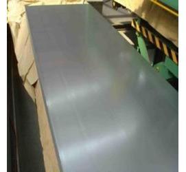 Aluminium Plate 6063