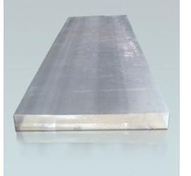 Aluminium Plate 5052