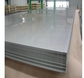 Aluminium Plate 2014