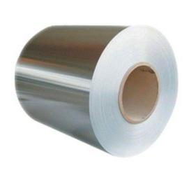 Aluminium Rolled Plates