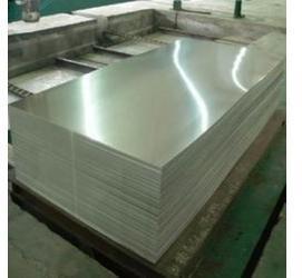 Aluminium Sheet 6063