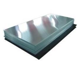 Aluminium Plate 6082