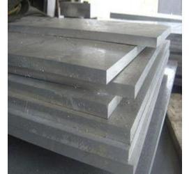Aluminium Sheet 2014