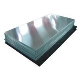 Aluminium Plate 1200
