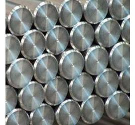 Aluminium Alloy Bar