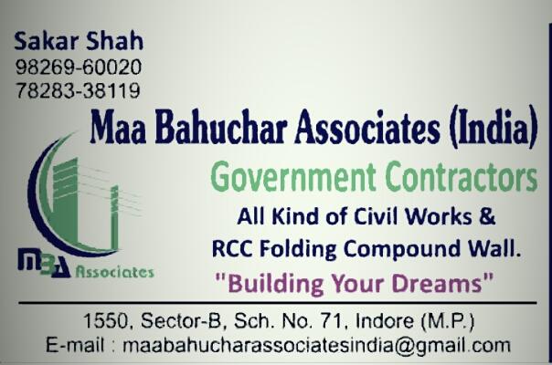 Maa Bahuchar Associates (INDIA), ConstroBazaar