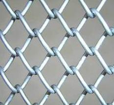 Boundary Fencing