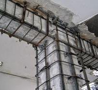 Repairs and Rehabilitation Consultancy